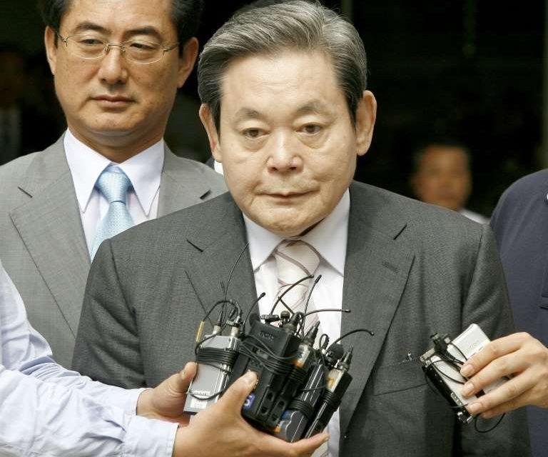 Samsung anuncia la muerte de su presidente Lee Kun-hee
