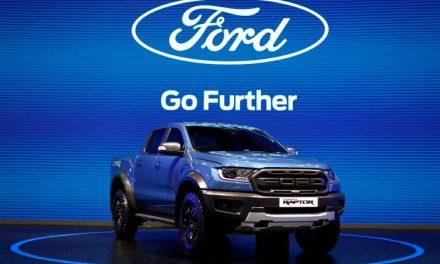 Ford registra ganancias trimestrales más fuertes de lo esperado y pronostica ganancias para 2020