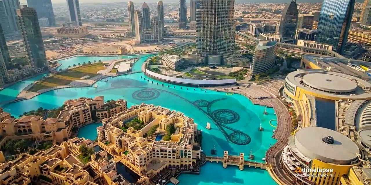Emiratos Árabes Unidos accede a Artemis Accords