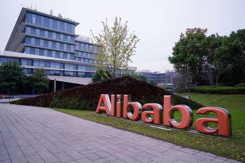 Alibaba supera estimaciones de ventas trimestrales gracias a fortaleza de comercio electrónico