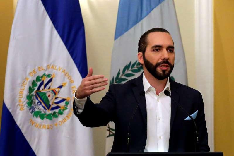 Un estudio reafirma retroceso en el acceso a la información en El Salvador