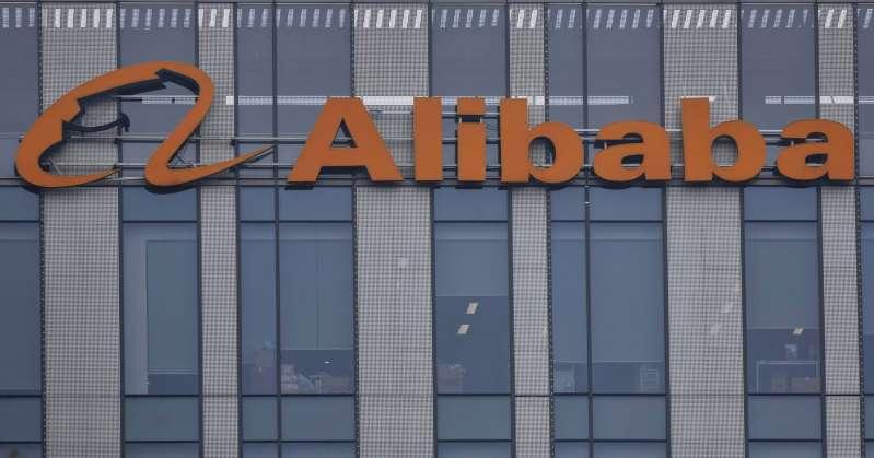 China mantiene su mano dura con Alibaba con otra investigación antimonopolio