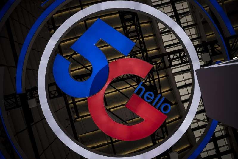 Chinos buscan capital foráneo para desarrollar el 5G o la conducción autónoma