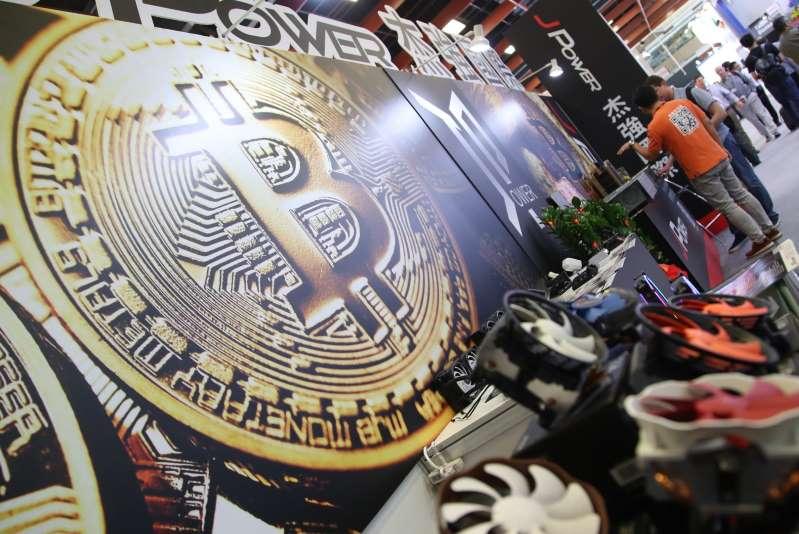El #bitcoin marca un nuevo récord, cerca de los 28.600 dólares, y luego retrocede