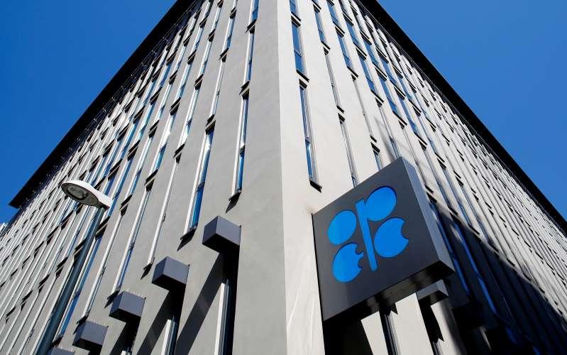 Suministro crudo OPEP caerá en enero: Petro-Logistics