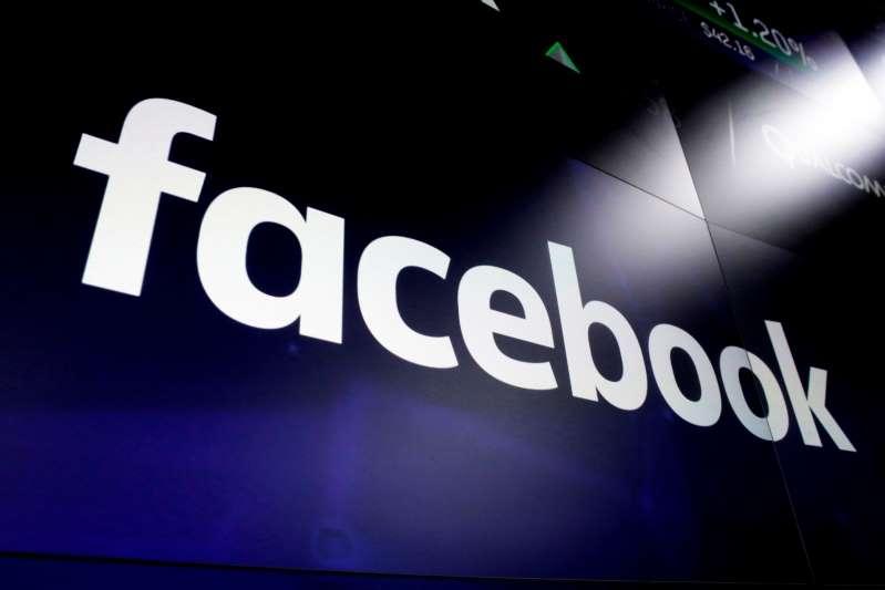 Reino Unido investiga compra de Giphy hecha por Facebook
