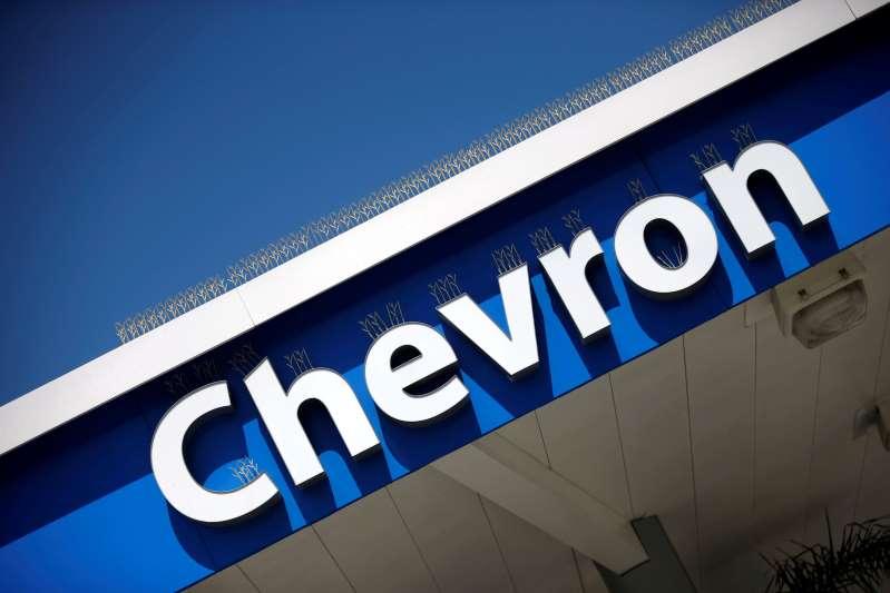 Chevron registra pérdidas en el cuarto trimestre por menores márgenes