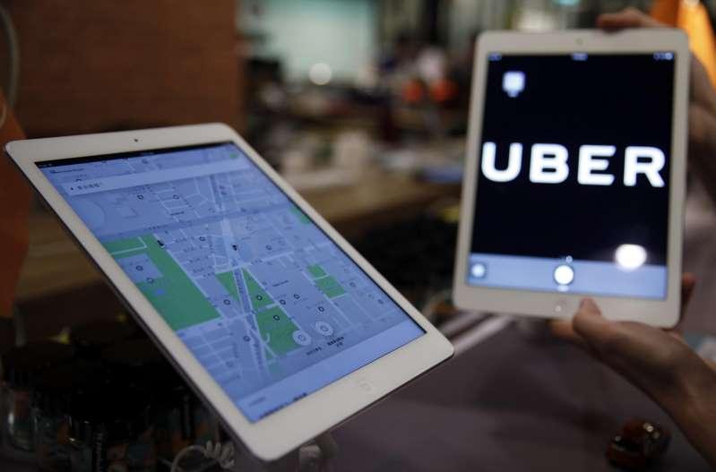 Uber cierra 2020 con unas pérdidas de 6.768 millones, un 20 % menos