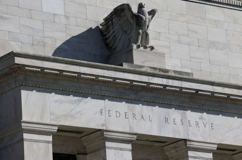 Fed ve un considerable riesgo de quiebras empresariales en Estados Unidos
