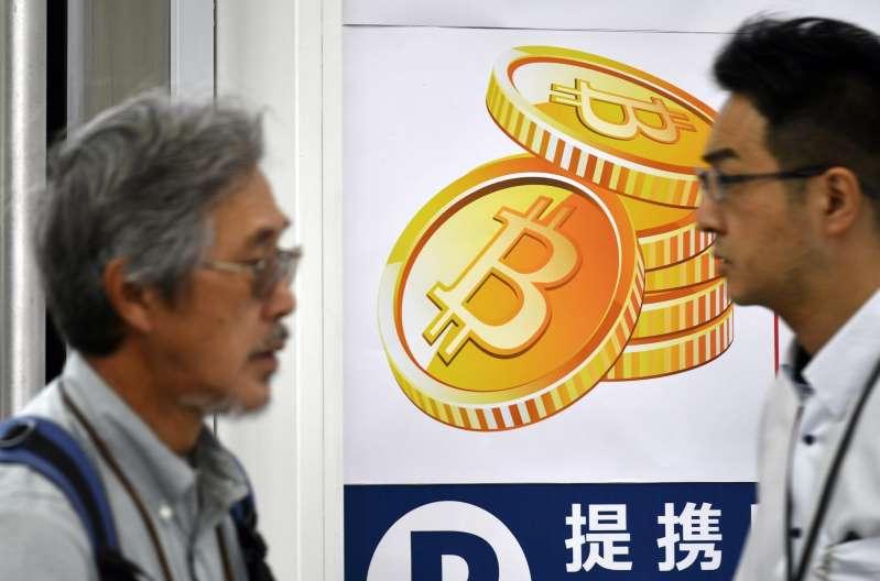 El #bitcoin se desploma después de alcanzar el domingo su récord histórico