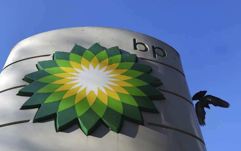 British Petroleum perdió más de 16.800 millones de euros en 2020