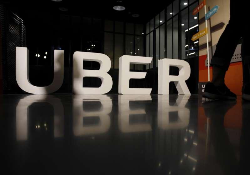 Uber compra la app de licor a domicilio Drizly por 1.100 millones de dólares