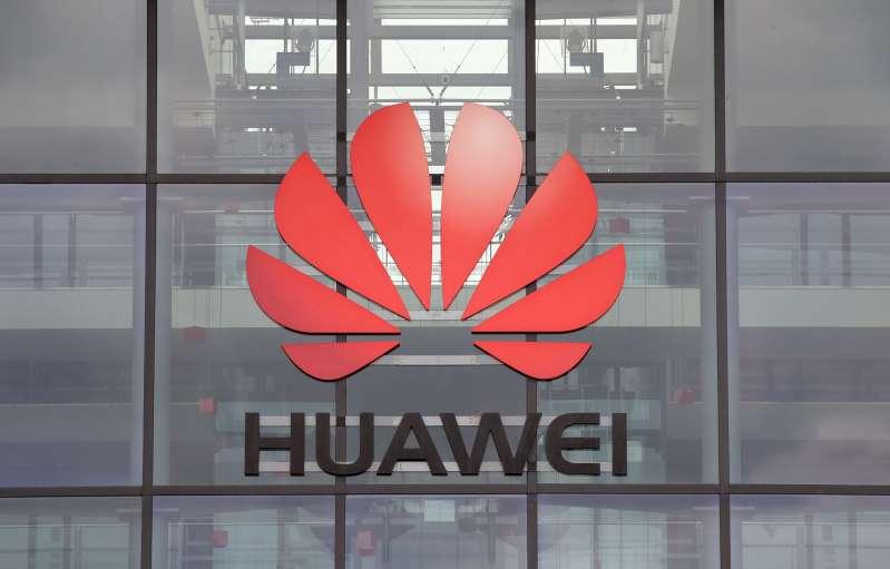 Huawei demanda a la FCC estadounidense por su designación como amenaza a la seguridad nacional