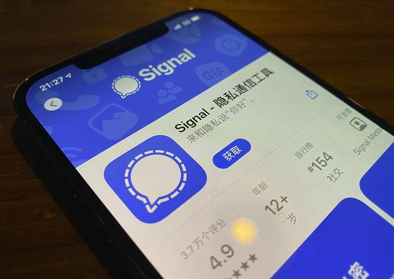 Reportan en China bloqueo de la app de mensajes Signal