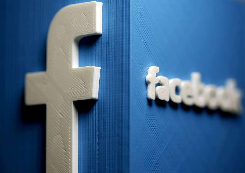 Facebook lanzará boletín para escritores y periodistas