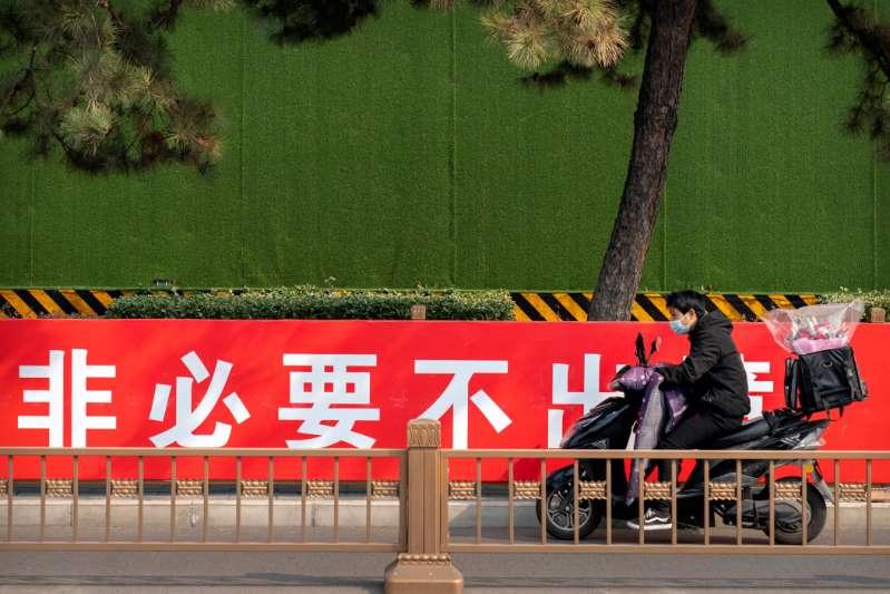 China aspira conseguir la inmunidad de grupo en 2022