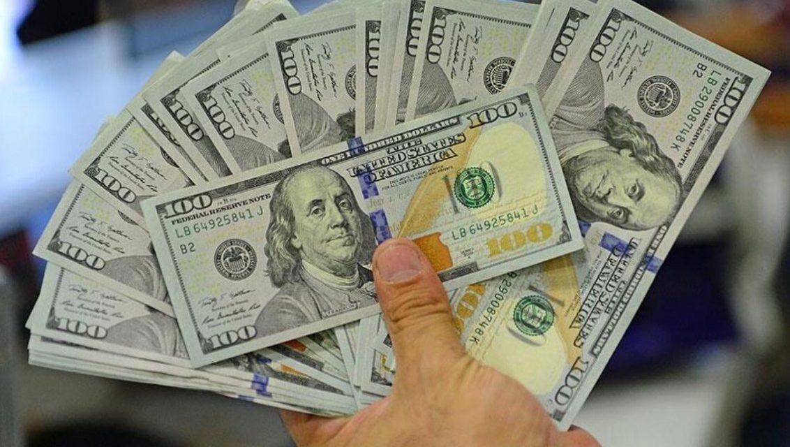 Dólar sube por repunte de rendimiento de los bonos del Tesoro