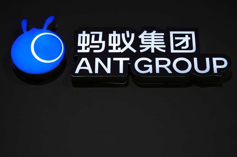 El grupo chino Ant explora la salida de Jack Ma mientras Pekín aumenta la presión -fuentes