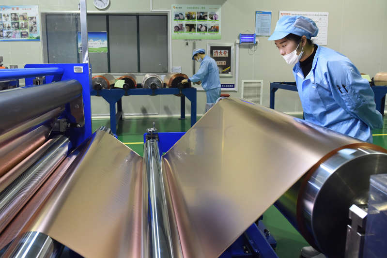 China fortalecerá supervisión de precios de materias primas, perseguirá a especuladores