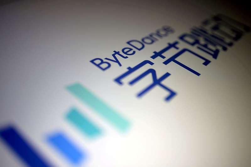 ByteDance dice que la congelación de sus cuentas bancarias en India es acoso