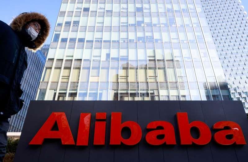 China impone a Alibaba multa récord de 2.750 millones por violaciones antimonopolio