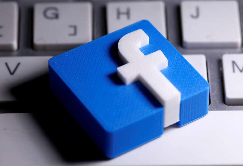 Cambios de privacidad del iPhone de Apple afectarían ingresos de Facebook en segundo trimestre