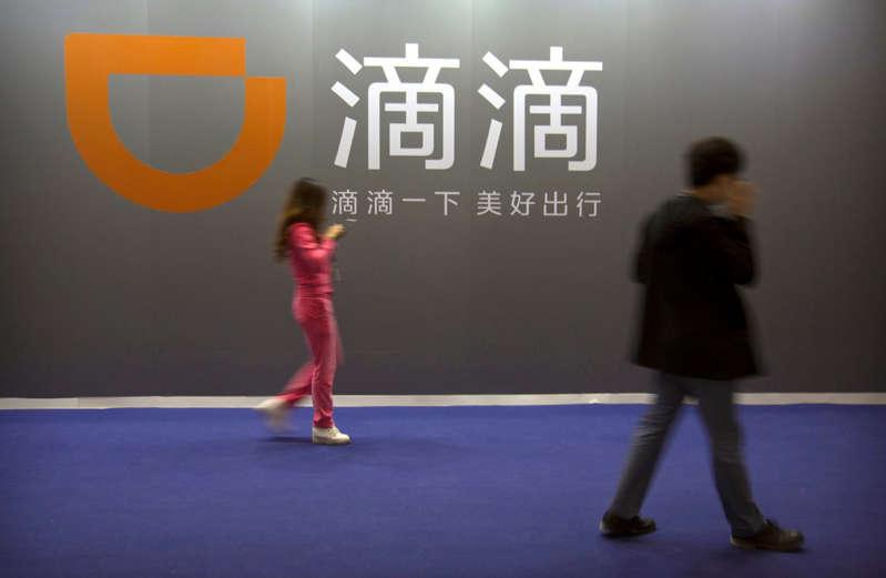 Reguladores chinos toman duras medidas contra Didi